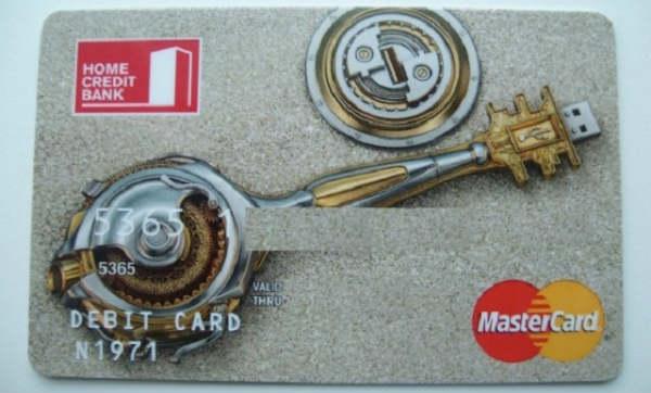 Дебетовая карта от Хоум Кредит банка