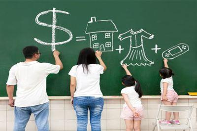 Экономия и ведение семейного бюджета