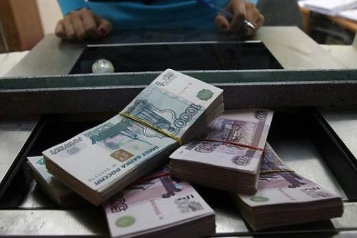 как обналичить деньги с расчетного счета ооо легально
