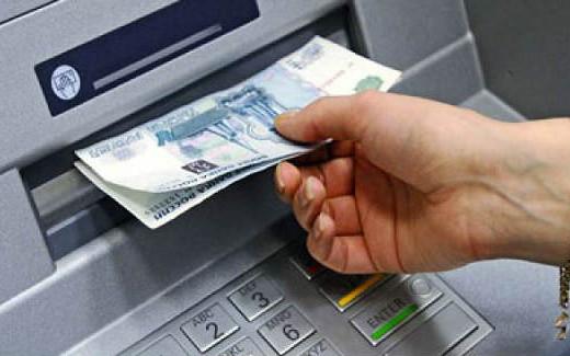 Какой процент за снятие наличных с кредитной карты Сбербанка