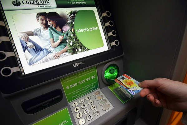 Комиссия за снятие наличных с кредитной карты