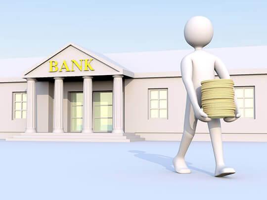 Краткосрочные вложения денег в банк