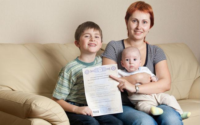Обналичивание материнского капитала: способы легального получения денег