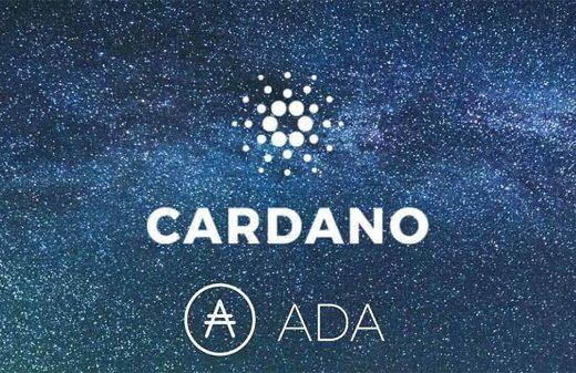 Cardano теперь полностью децентрализовано