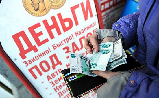 Как исправить кредитную историю в МФО