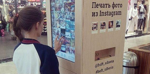 Автомат для печати фото из инстаграм