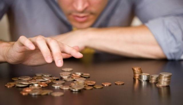 Экономия денег при маленькой зарплате