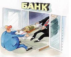Обналичивание денег с расчетного счета ООО