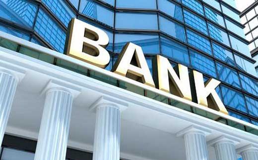 рейтинг банков по надежности по данным центробанка